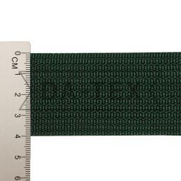 40 mm PP tape 18 g/m dark...
