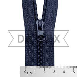 50 cm Nylon zipper N.5 dark...