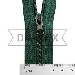 80 cm Nylon zipper N.5 dark...