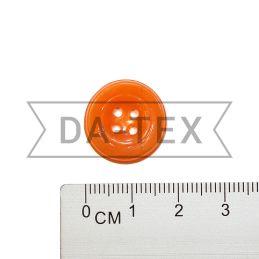 17 мм Пуговица цвет оранжевый