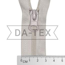 65 cm Nylon zipper N.5 white