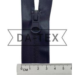 45 cm Nylon zipper N.5...