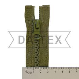 75 cm Plastic zipper N.5 khaki