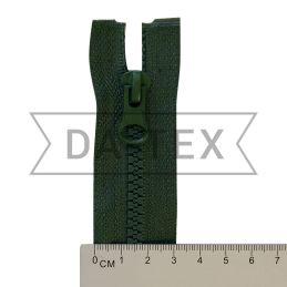 50 cm Plastic zipper N.5...